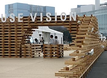 HOUSE VISION.jpg